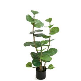 人工観葉植物 フェイクグリーン シーグレープ950 【人工観葉植物・造花】