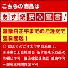 供500mL打中250日元(税抜)淋浴布萊克Plus業務使用的的調節器10L