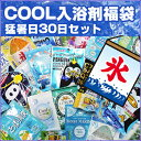Cool30p2014001