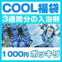 Cool2013 350