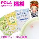 Milk30p20 0001