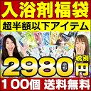 Nyz100 2014 0001