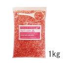 Pink20 1kg
