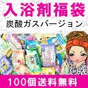 Tnyz100-400-001