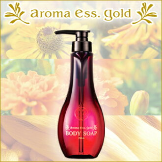 ★ new ★ POLA / Paula / aroma Jesse gold /aroma ess. GOLD / body SOAP SOAP 460 mL refill and