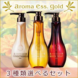 ' 신 발매에서 POLA/폴라/아로마 야망 골드/aroma ess. GOLD/샴푸 선택할 수 있는 3 가지 아로마 야망 바디 로션/헤어 팩 선택/비 실리콘 샴푸/shampoo//우 송료 포함/리필/아로마 야망 골드