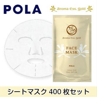 ★60日元席每1个发销★POLA aromaessegorudofeisumasuku(1套400张装)戴面罩