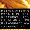 ★ 新 ★ POLA / 保 / 傑西金 /aroma ess 的香氣。 金 / 身體肥皂肥皂 460 毫升筆芯和 aromaessegold