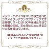 Conditioner 10L for 600 yen (税抜) デタイユ ラ maison duties per 500mL