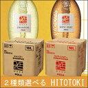 Hito-2p350-001