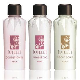 【メール便】 POLA【ポーラ】お試し/おためし/3種類セット オーガニック JUILLET【ジュイエ】ノンシリコンシャンプー/shampoo/ヘアケア/ヘアソープ /コンデ/ボディソープ オーガニック シャンプー