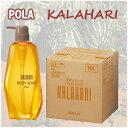 Kalahari bs10