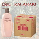 Kalahari cd10