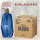 Kalahari sp10