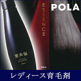 POLA 폴라육모제/남성용/여성용/흑미발/ /우송료 포함