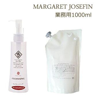 MJ 瑪格麗特約瑟芬清洗洗 (泡沫不凝膠) 業務 1000 毫升 / 清洗 / 凝膠 / 筆芯更換 /