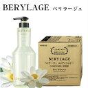 Berylage cn