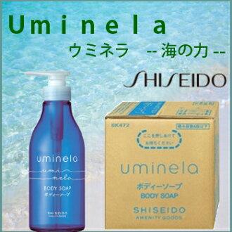 Shiseido Shiseido uminera UMINELA body SOAP 10 l refill