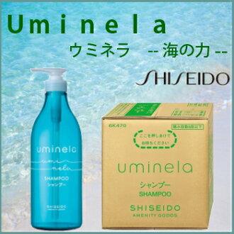 資生堂資生堂 uminera UMINELA 洗髮水 10 升重填