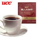 Ucc20 moca