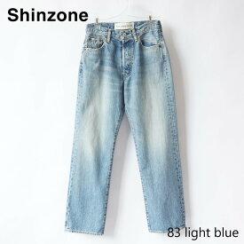 【THE SHINZONE ザ シンゾーン】ストレートデニム/17SMSPA02 サイズ:p - 38 カラー:全2色 83ライトブルー 87インディゴ
