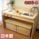 木製ままごとキッチン ワイドタイプ A-80N 日本製