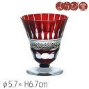 夢切子 高台 赤 φ5.7xH6.7cm / ガラス 切子 小鉢 珍味入