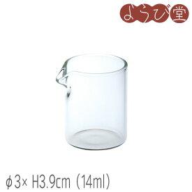 硝子 丸 ミニポット 低 φ3xH3.9cm 14ml / ガラス ミルクピッチャー クリーマー 日本製
