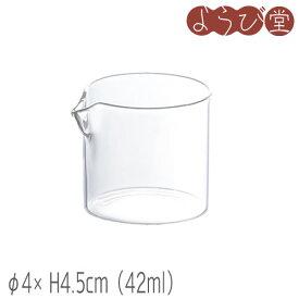 硝子 丸 ポット 低 φ4xH4.5cm 42ml / ガラス ミルクピッチャー クリーマー 日本製