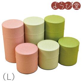 ぽッ・かん 和ノイロ L φ7.5xH14.2cm(200g) / 茶缶 茶筒 ブリキ缶 小物入れ 日本製