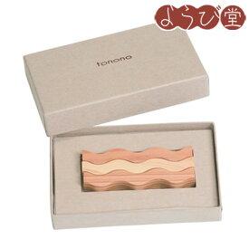 tonono(とのの) カトラリーレスト 3個セット(桧x1/杉x2)