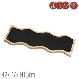 tonono(とのの) フードプレート konami L 黒