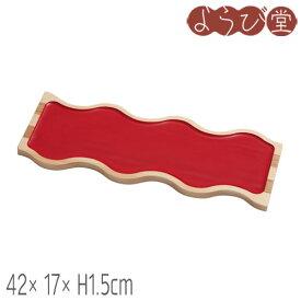 tonono(とのの) フードプレート konami L 朱