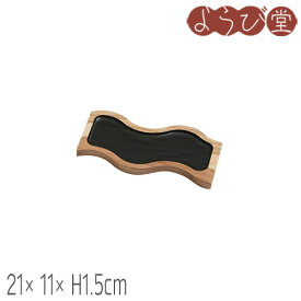 tonono(とのの) フードプレート konami S 黒