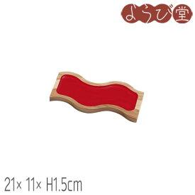 tonono(とのの) フードプレート konami S 朱