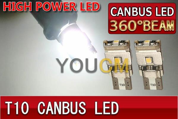 スズキ ジムニー H14.1〜H17.9 JB23W ポジション キャンセラー内蔵 T10 ハイパワー LED 5W 180LM 2個セット 6000K[1年保証][YOUCM]