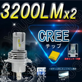 ホンダ フィット H24.5〜H25.8 GE系 RS含む [車検対応設計]ヘッドライト H4 Hi/Lo ハイパワーLED 6000K(純白色) 細い発光 DC 12v専用[1年保証][YOUCM]
