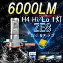 Yamaha マジェスティ 1999-2007 BA-SG03J 車検対応LEDヘッドライト H4 Hi/Lo オールインワン一体型 LUMLEDS 最新ZES...