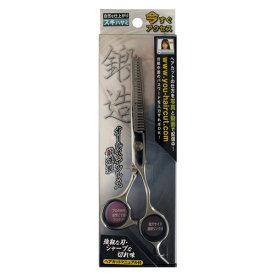 鍛造 スキハサミ 送料無料 スキハサミ スキ鋏 散髪ハサミ ヘアカット 散髪用品
