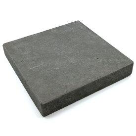 玄武岩 敷石 30x30x5cm ノミキリ仕上げ 13kg