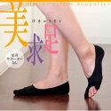 【特許出願中】外反母趾矯正サポーター美求足(足首サポーターなし)