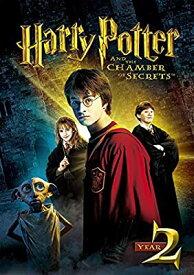 DVD/クリス・コロンバス/ハリー・ポッターと秘密の部屋 [DVD]