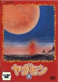 【中古】DVD▼ヤダモン 8(第101話〜第115話)▽レンタル落ち