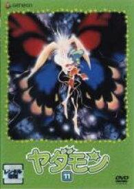 【中古】DVD▼ヤダモン 11(第146話〜第160話)▽レンタル落ち