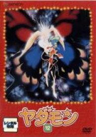【中古】DVD▼ヤダモン 12(第161話〜第170話)▽レンタル落ち