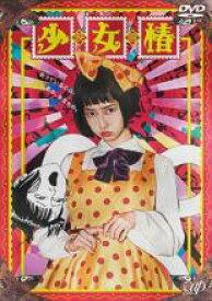 【中古】DVD▼少女椿▽レンタル落ち
