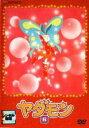 【処分特価・未検品・未清掃】【中古】DVD▼ヤダモン 6(第71話〜第85話)▽レンタル落ち