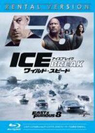 【中古】Blu-ray▼ワイルド・スピード ICE BREAK アイス ブレイク ブルーレイディスク▽レンタル落ち