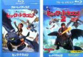 2パック【中古】Blu-ray▼ヒックとドラゴン(2枚セット)1、2 ブルーレイディスク▽レンタル落ち 全2巻