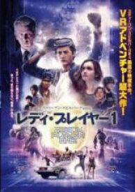 【中古】DVD▼レディ・プレイヤー1▽レンタル落ち